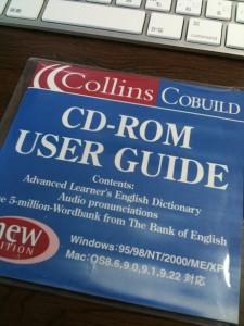 cobuild_cd