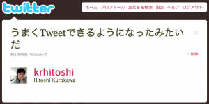 tw_krhitoshi