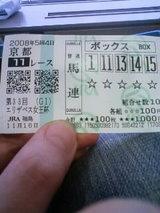 900767a8-s.JPG